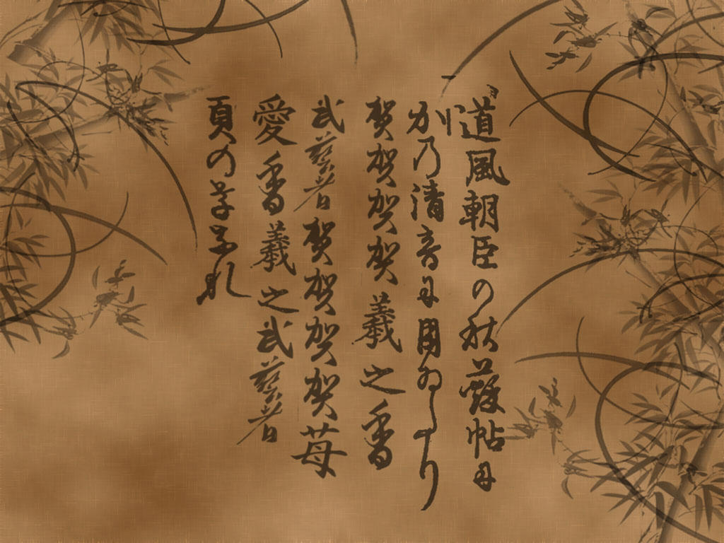 Japanese Scroll Wallpaper by ~yami-kitsune on deviantART