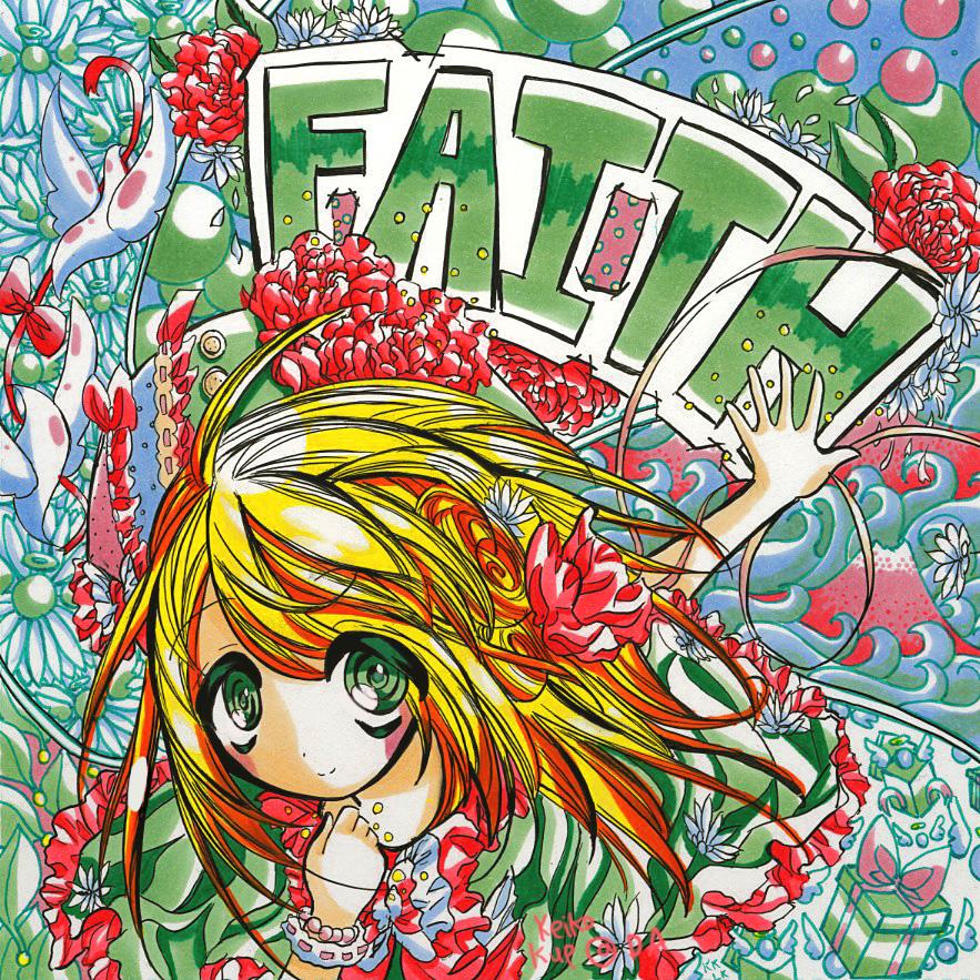 Faith by KeikoKup