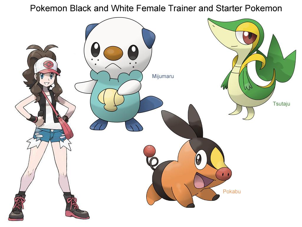 Pokemon Black And White 167419406