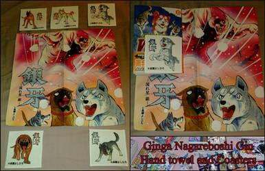 Ginga Nagareboshi Gin towels by Naime8
