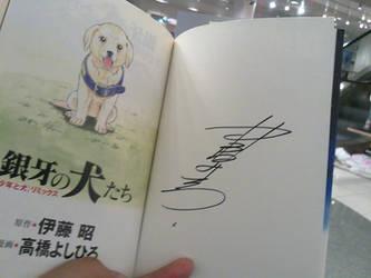 Yoshihiro Takahashi signature by Naime8