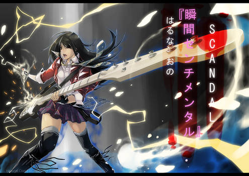 Haruna Ono  -Scandal- 3