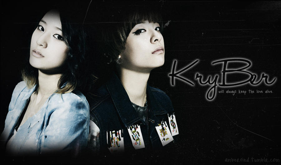 KRYBER12: ALWAYS AND FOREVER. by Amberfied