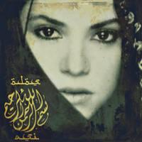 Shakira - Ojos Asi by antoniomr