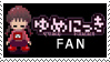 Yume Nikki Stamp DO NOT FAVE by YumeNikkiClub