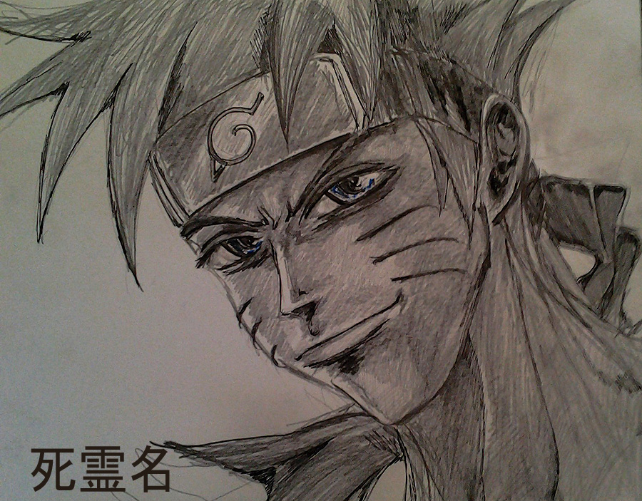 Naruto -sketch 1 by SirCrocodile
