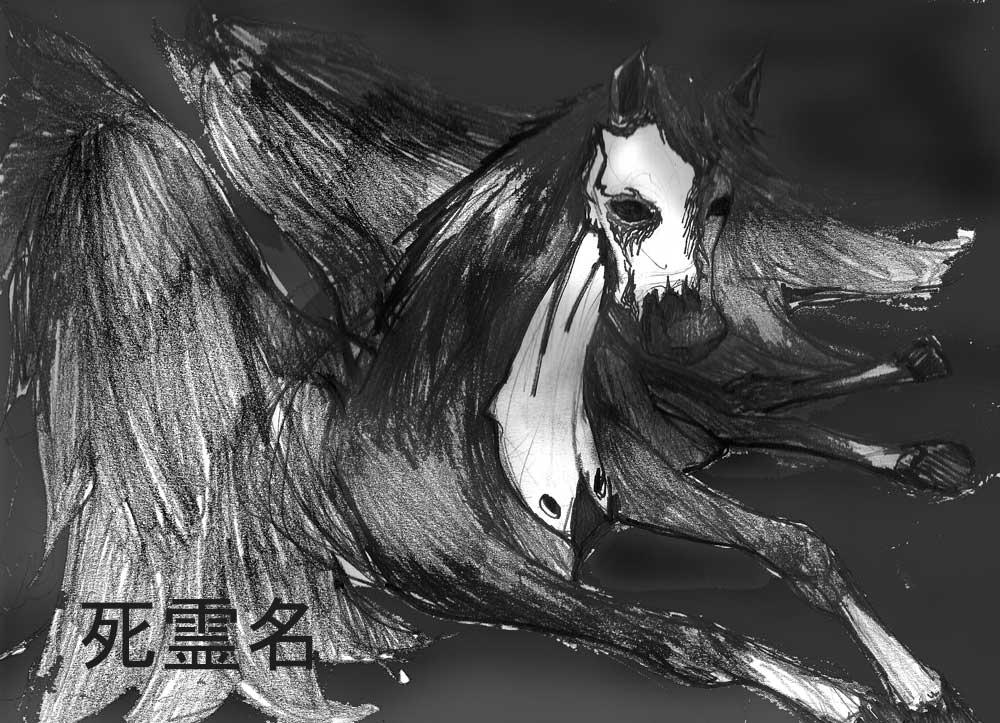 POTOhorse by SirCrocodile