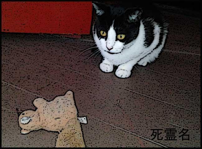 Throw the Toy by SirCrocodile