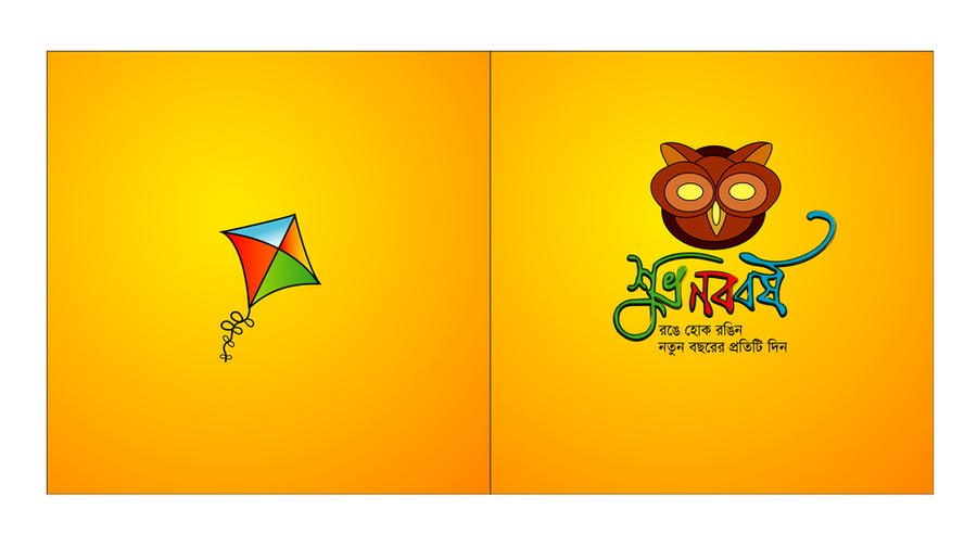 Bangla Noboborsho Card Design