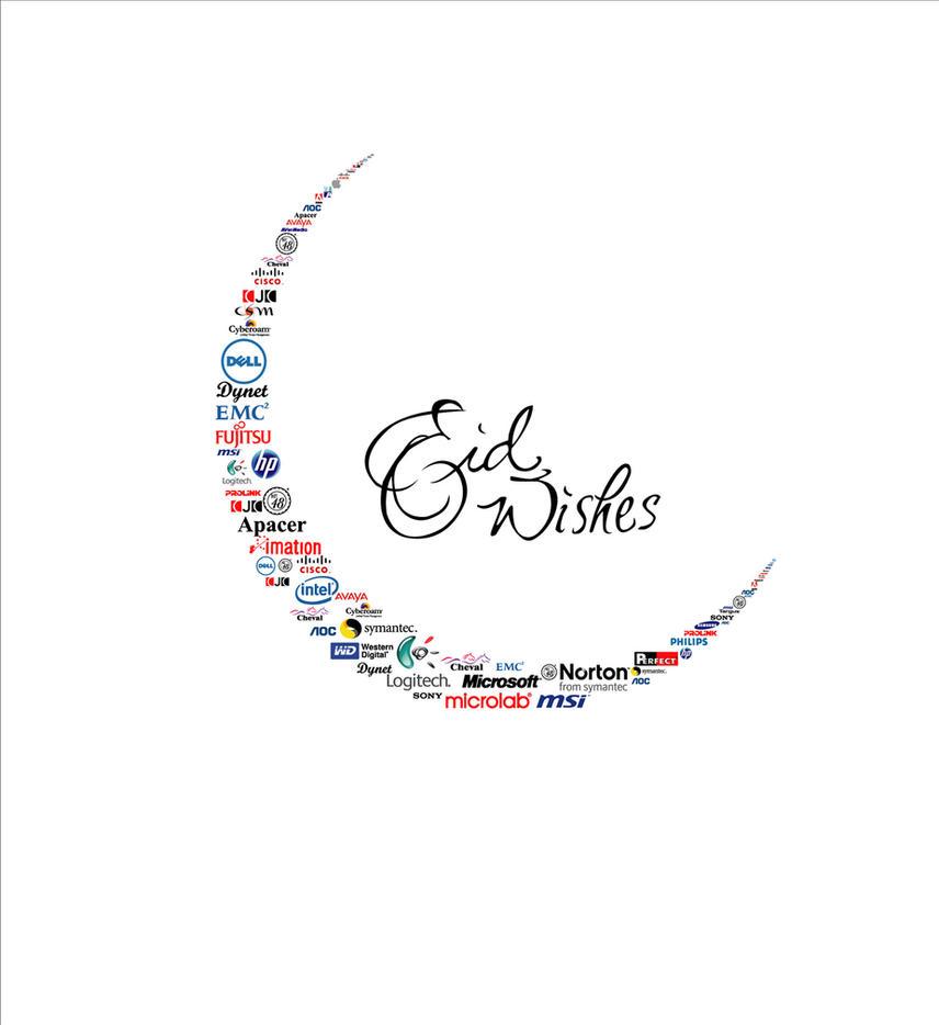 Eid Card Design By Sinjonavi On Deviantart