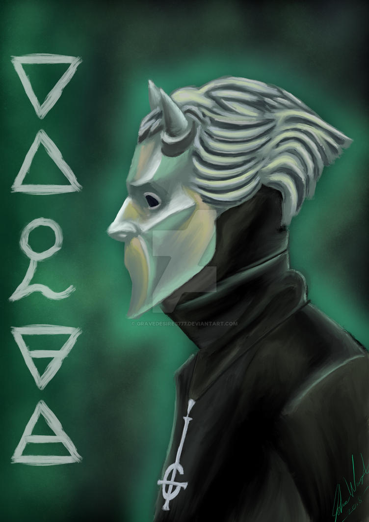 Nameless Ghoul. by gravedesires777
