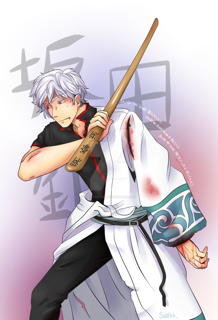 Gintama: Gintoki by swifteh1234
