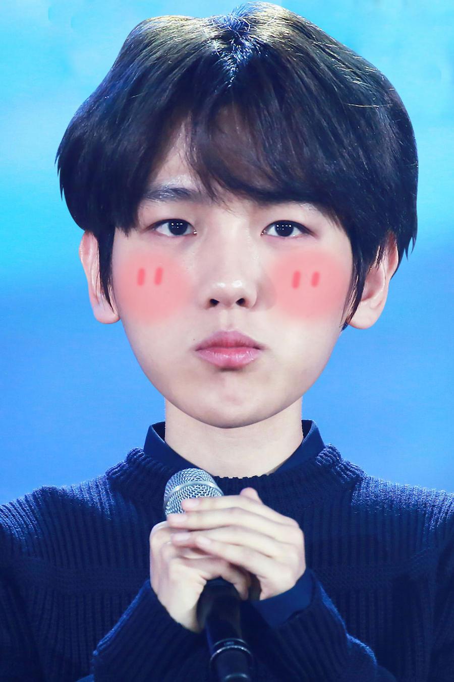 Baekhyun cute cute by yakiiza on DeviantArt - Cute Girl Hairstyles