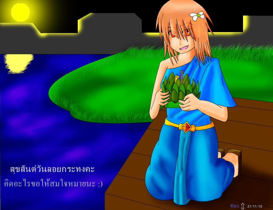 งานเล็กของ MaC <Songkran ;w; 15/04/11> Loykratong_by_emotioncat-d33axwr