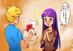 NaruHina - The Special Present