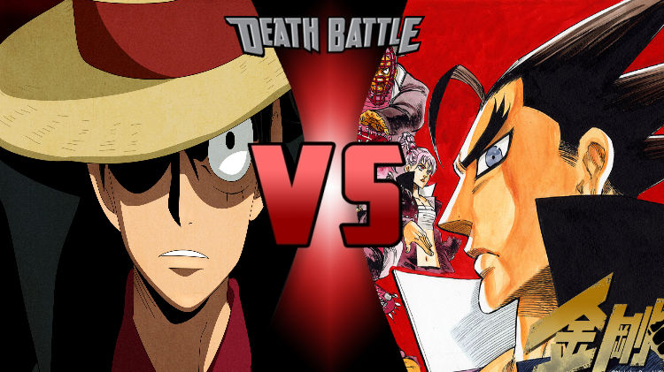 Death Battle Monkey D Luffy Vs Akira Kongou Pre By Mr
