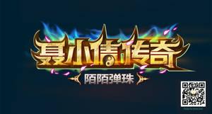 ios games logo