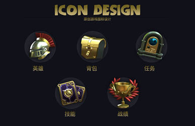 ICON GAMES by jianglinfeng