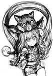 My Summoner [Sketch]