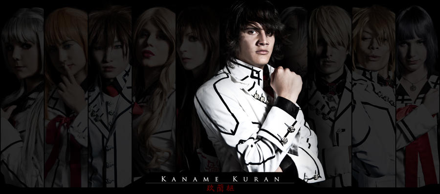 vampire knight kaname kuran. vampire knight kaname kuran. Vampire Knight: Kaname Kuran