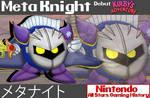 Nintendo All-Stars: Meta Knight Wallpaper