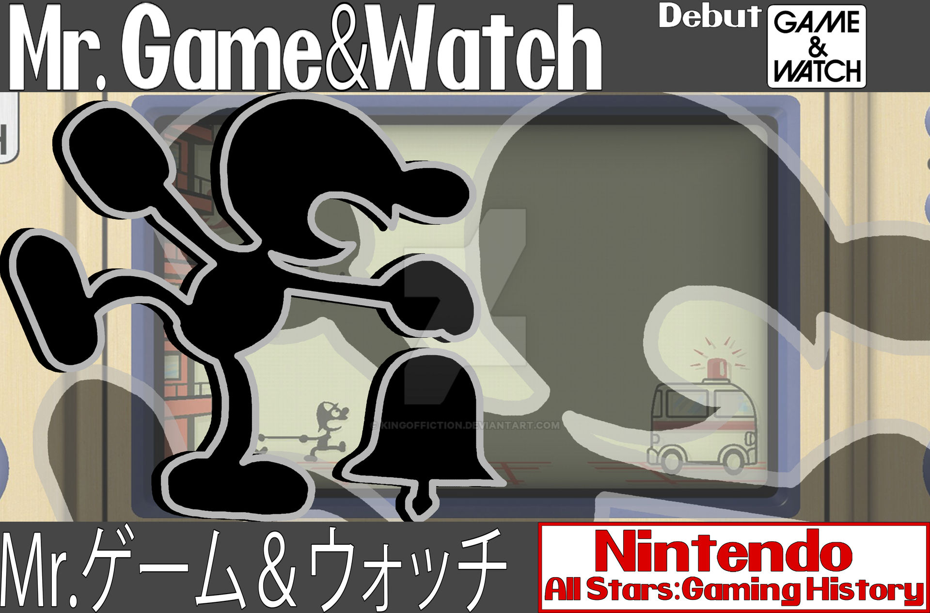 Nintendo All Stars Mr Game And Watch Wallpaper By Kingoffiction