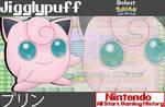 Nintendo All-Stars: Jigglypuff Wallpaper