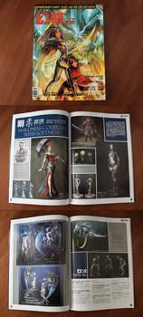 Fantasy Art magazine