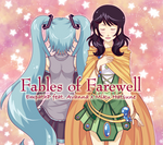 Fables of Farewell: Avanna Side