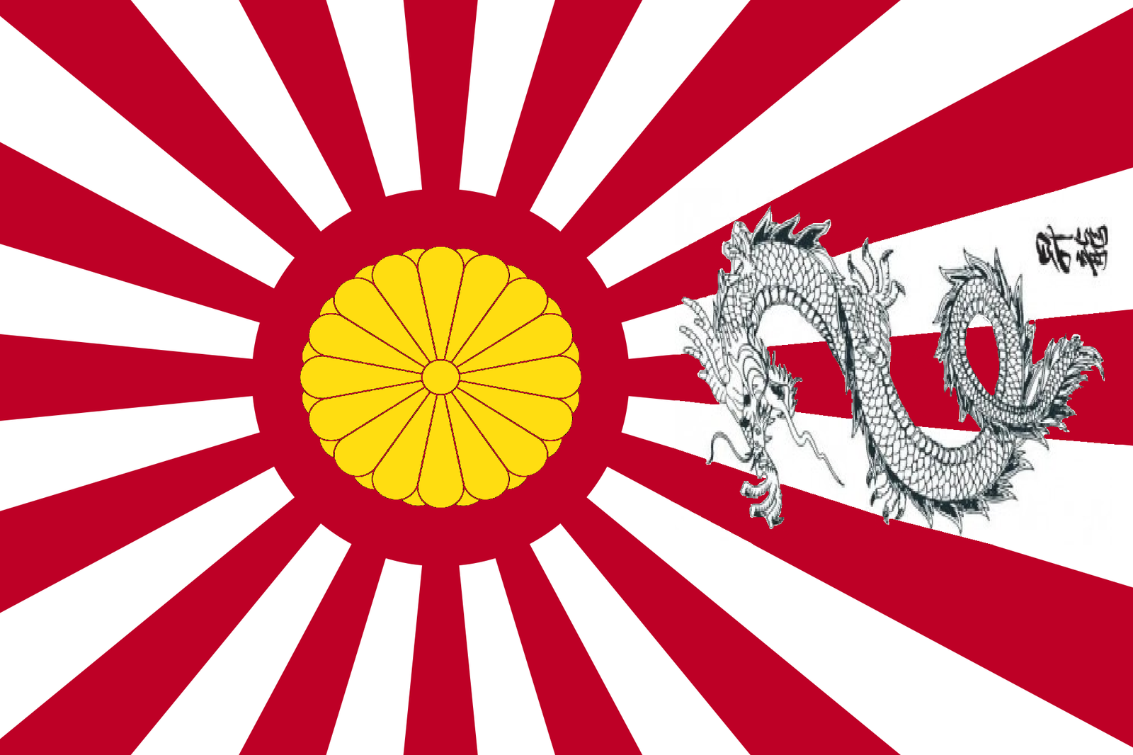 greater empire of japan flag by sharklord1 on deviantart