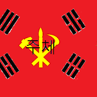 Emblem of The Korean Juche Party by TheEasternEmpress