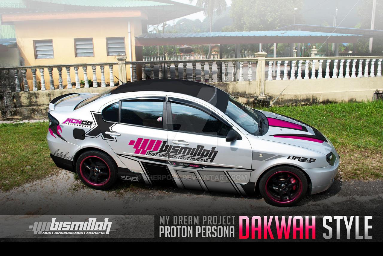 Car club sticker designs -  Proton Persona Dream Project Car By Sherpole