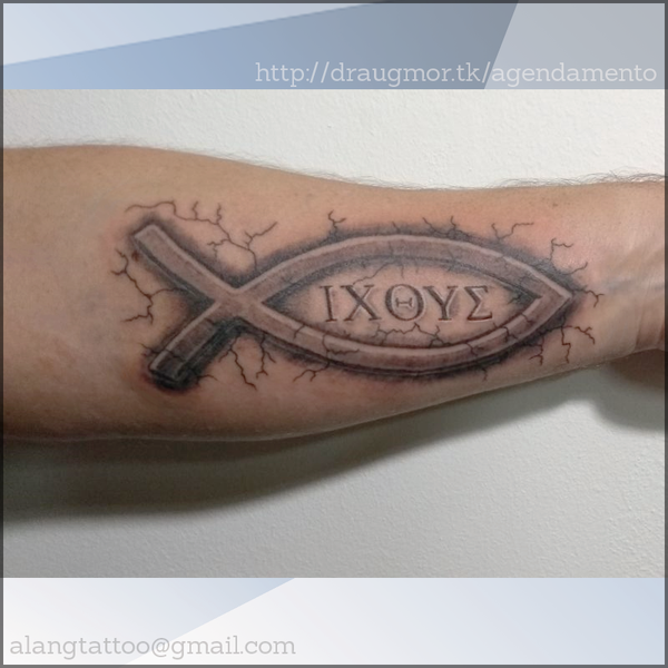 Christian tattoo ichthys by fgore on deviantart for Christian tattoo shop