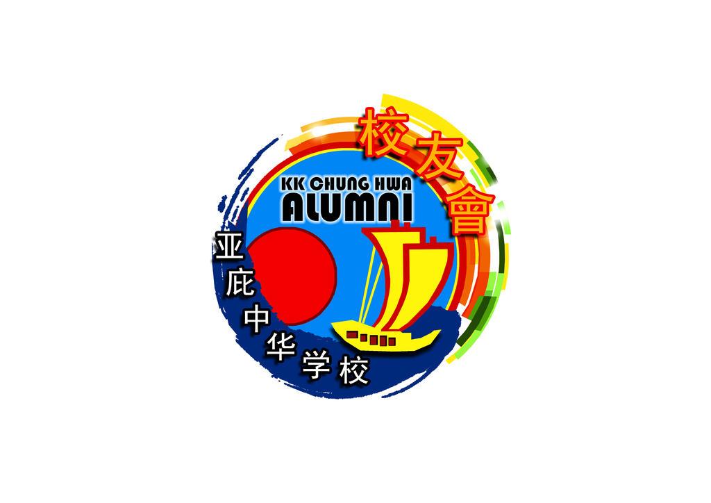 Logo3 by KheeKhee