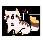 kittie adopt! (OPEN) by BriteAdopts