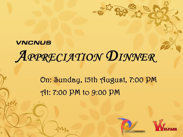 Dinner Invitation Message is beautiful invitation design