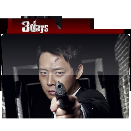 3 Days (Korean Drama) Folder Icon by Redlikoris on DeviantArt
