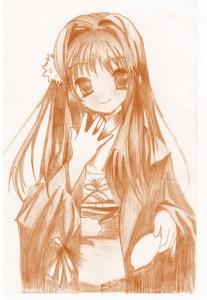 revinia's Profile Picture