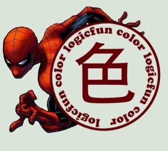 idcomics by logicfun
