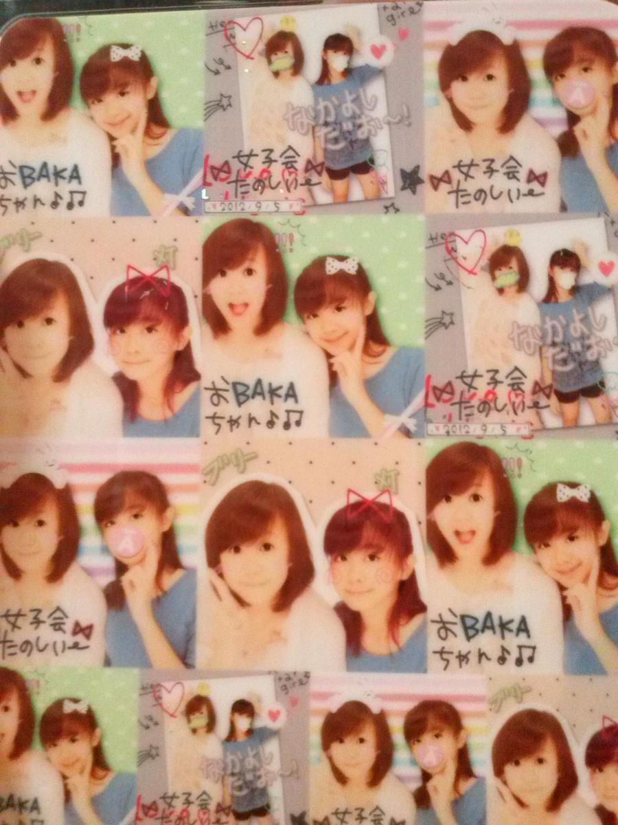 color-sekai's Profile Picture