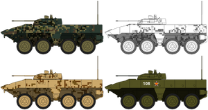 LBMP-550 Ulan IFV