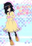 Watamote! - Tomoko