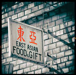 East Asian Food And Gift
