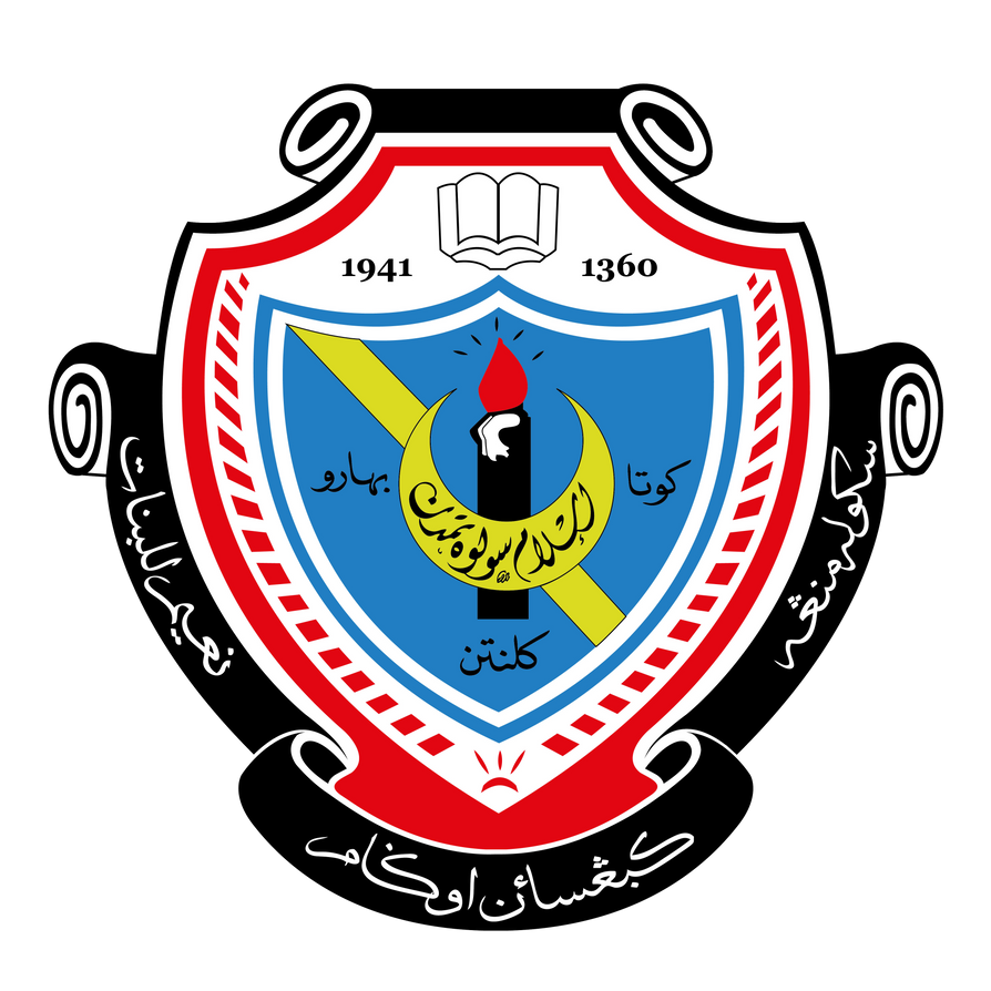 Zest Logo Design