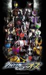 Dark Kamen Rider