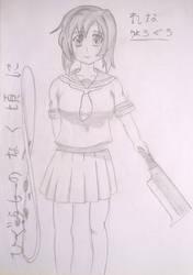 Rena Ryuuguu (Higurashi)