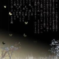 Japanese Background by GardenProphet
