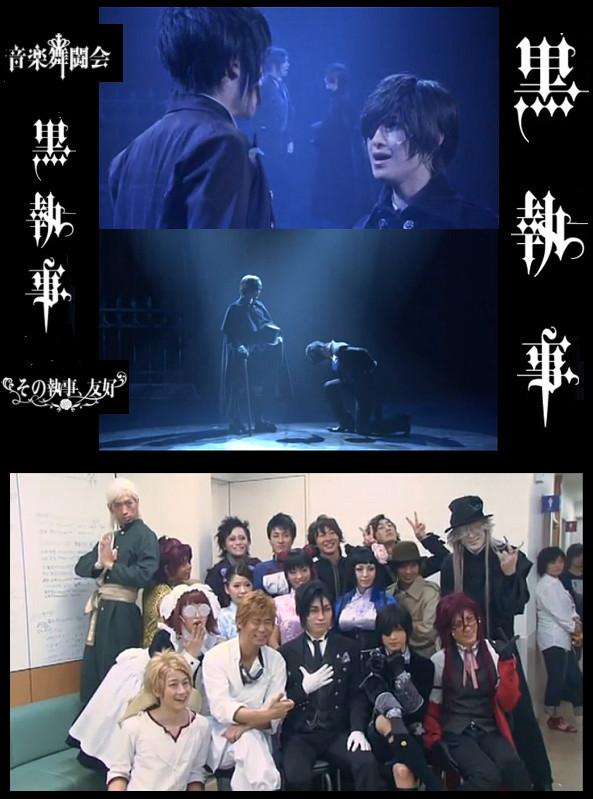 Kuroshitsuji Musical 1 - Actor by Pentragon1990