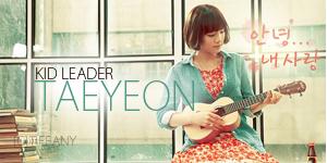 SNSD Taeyeon Banner 1 by tifflebear