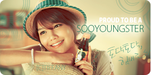 SNSD Sooyoung Banner 2 by tifflebear
